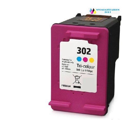 HP 302 (F6U65AE) színes utángyártott tintapatron