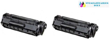 HP 2612AD/FX-10/FX-9 (Q2612AD) DUPLAPAKK utángyártott toner